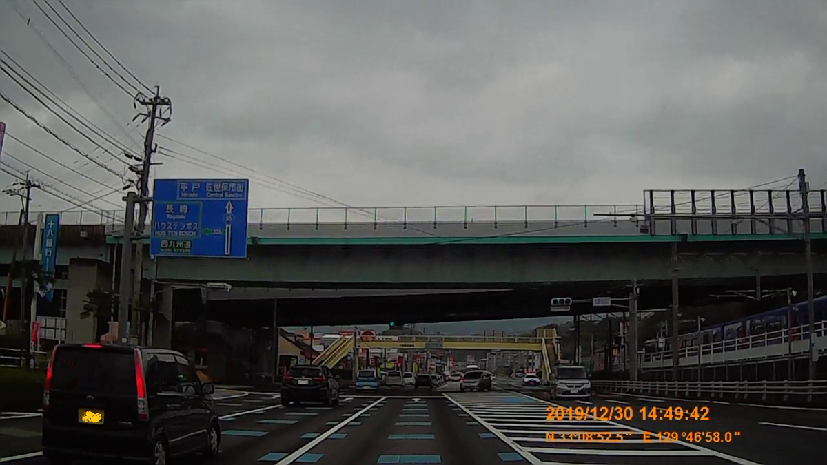f:id:japan_route:20200218202816j:plain