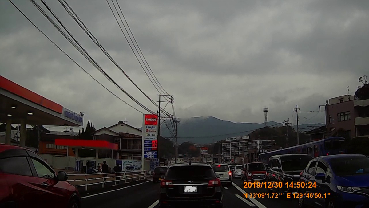 f:id:japan_route:20200218202838j:plain
