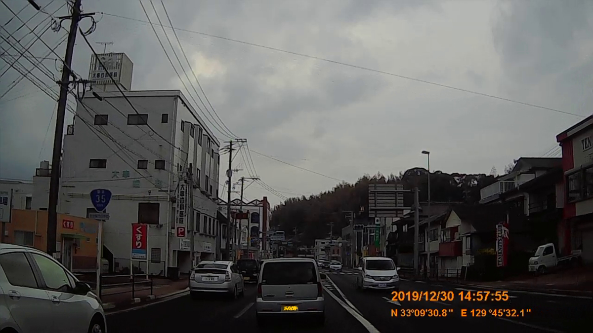 f:id:japan_route:20200218202905j:plain