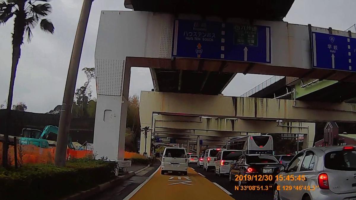 f:id:japan_route:20200219175735j:plain