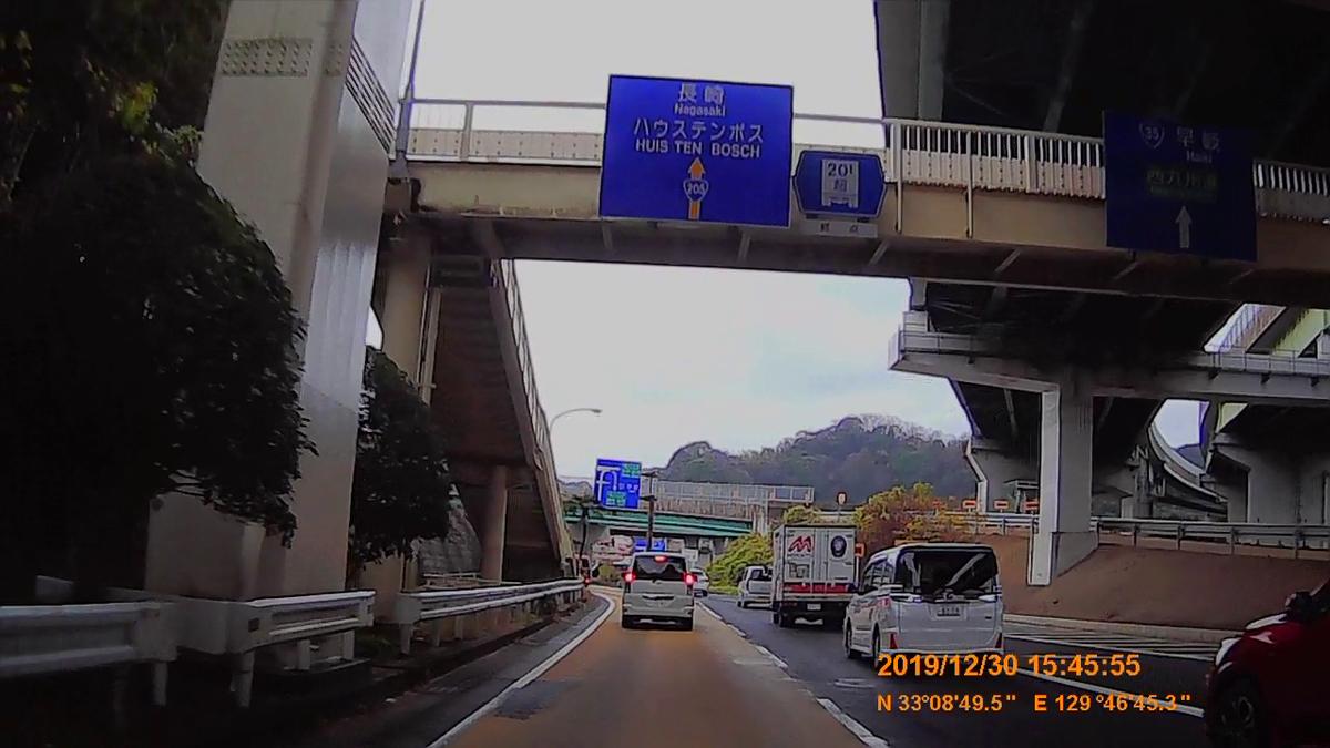 f:id:japan_route:20200219175739j:plain