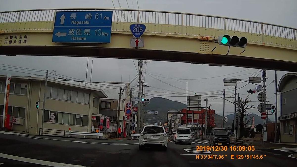 f:id:japan_route:20200219180125j:plain