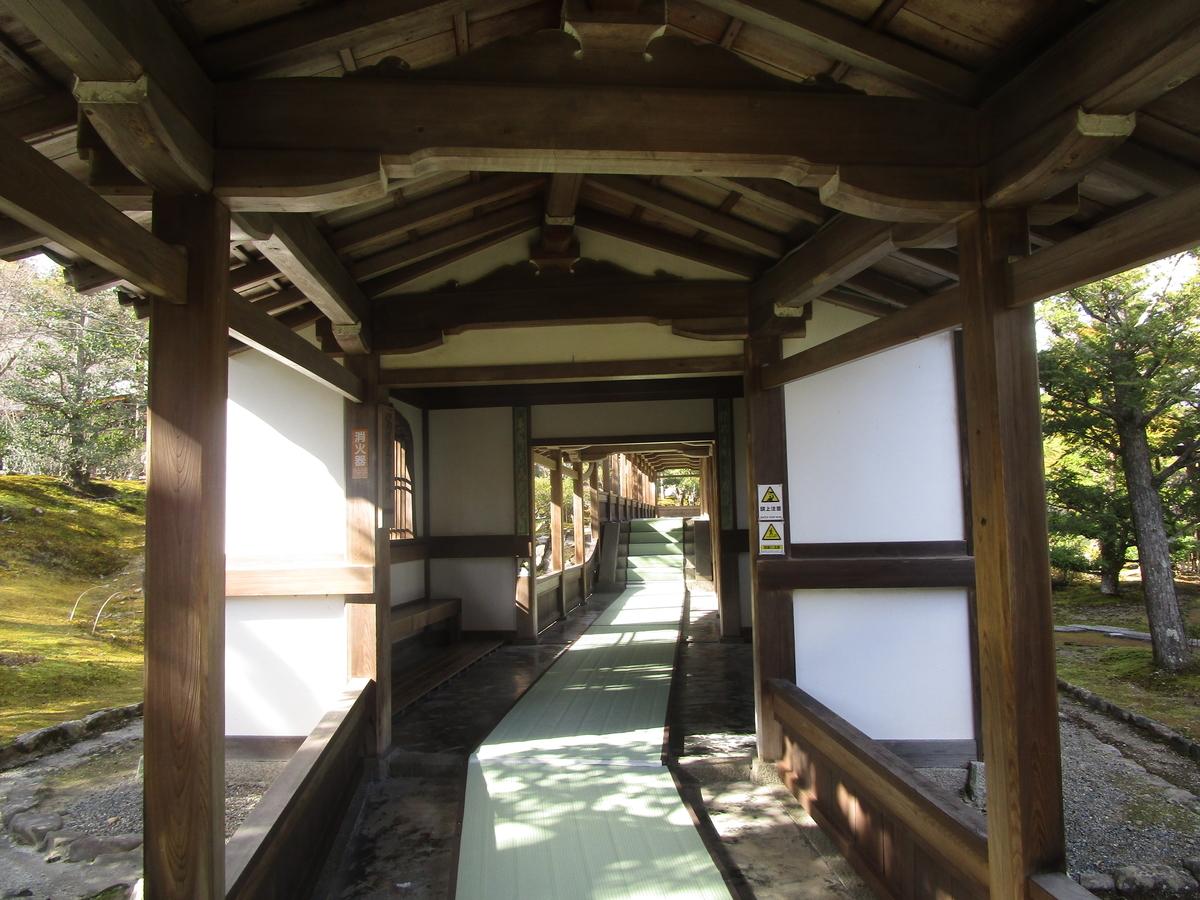 f:id:japan_route:20200221141259j:plain
