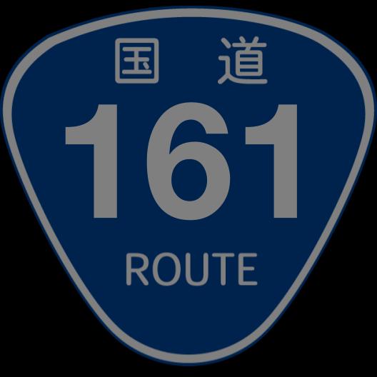 f:id:japan_route:20200221155235p:plain