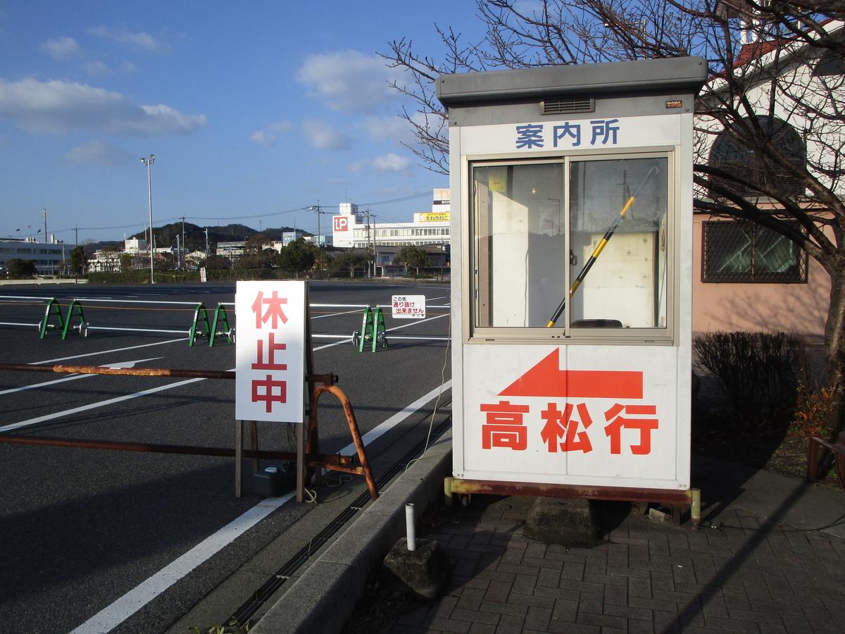 f:id:japan_route:20200223074530j:plain