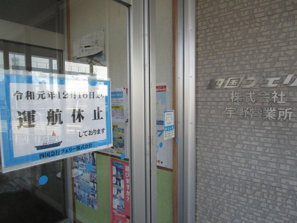 f:id:japan_route:20200223074636j:plain