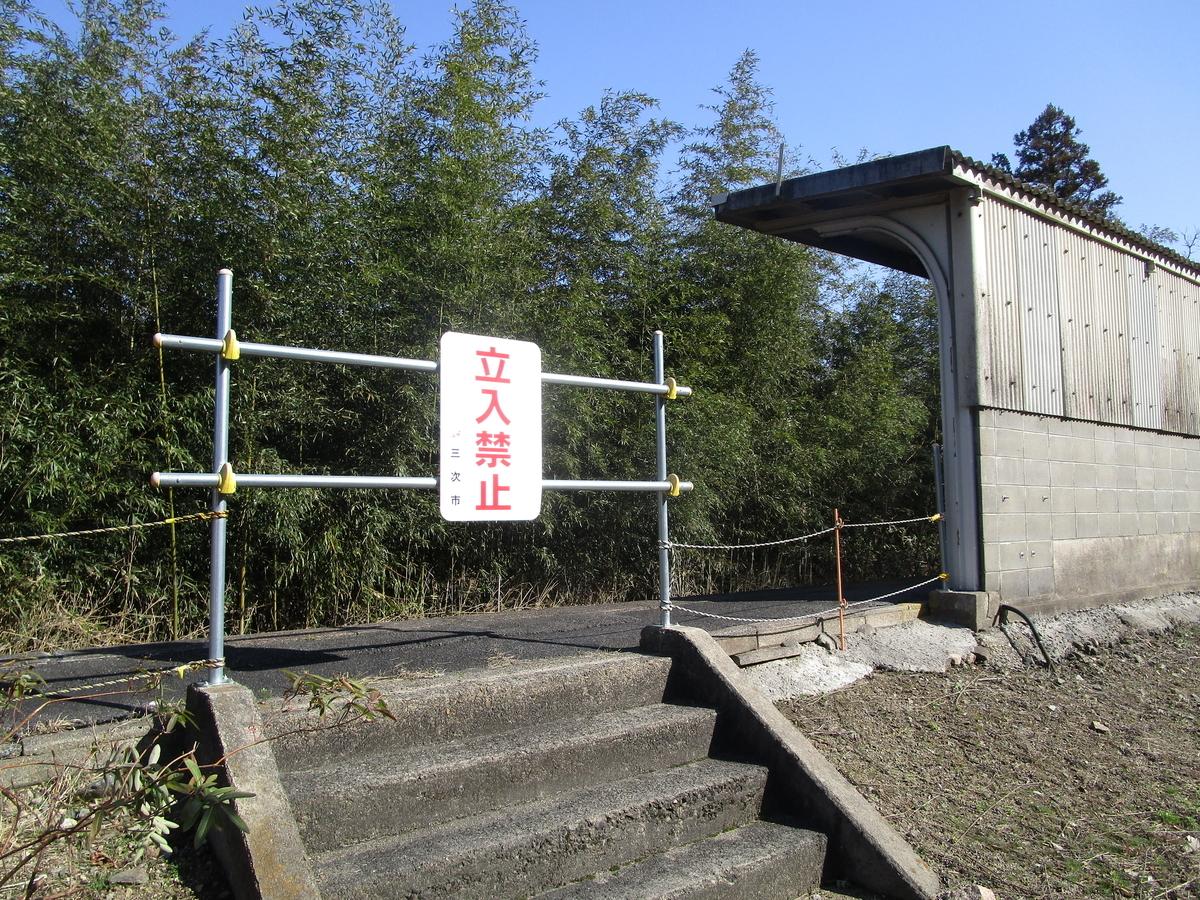 f:id:japan_route:20200224095320j:plain