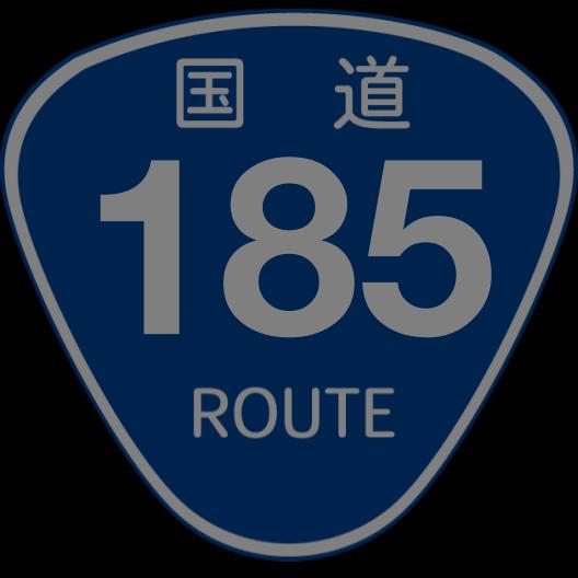 f:id:japan_route:20200224154221p:plain