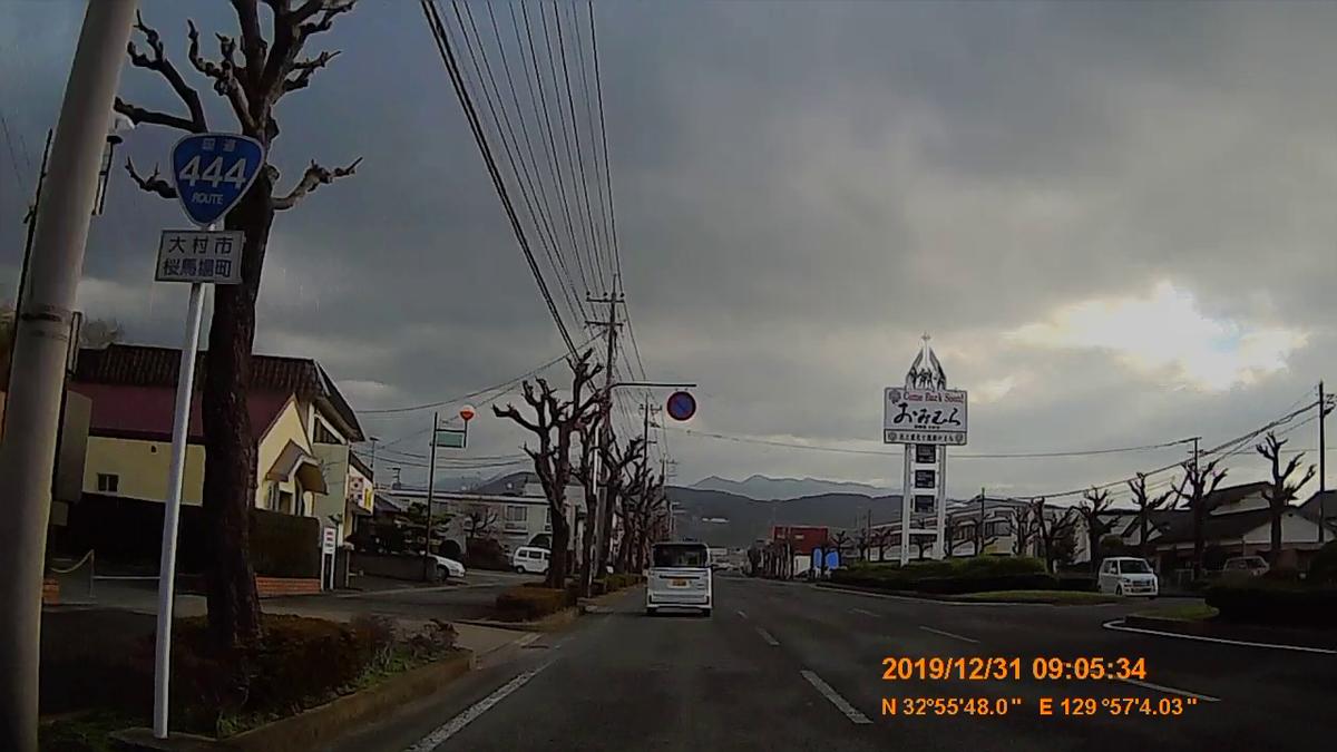 f:id:japan_route:20200226212255j:plain