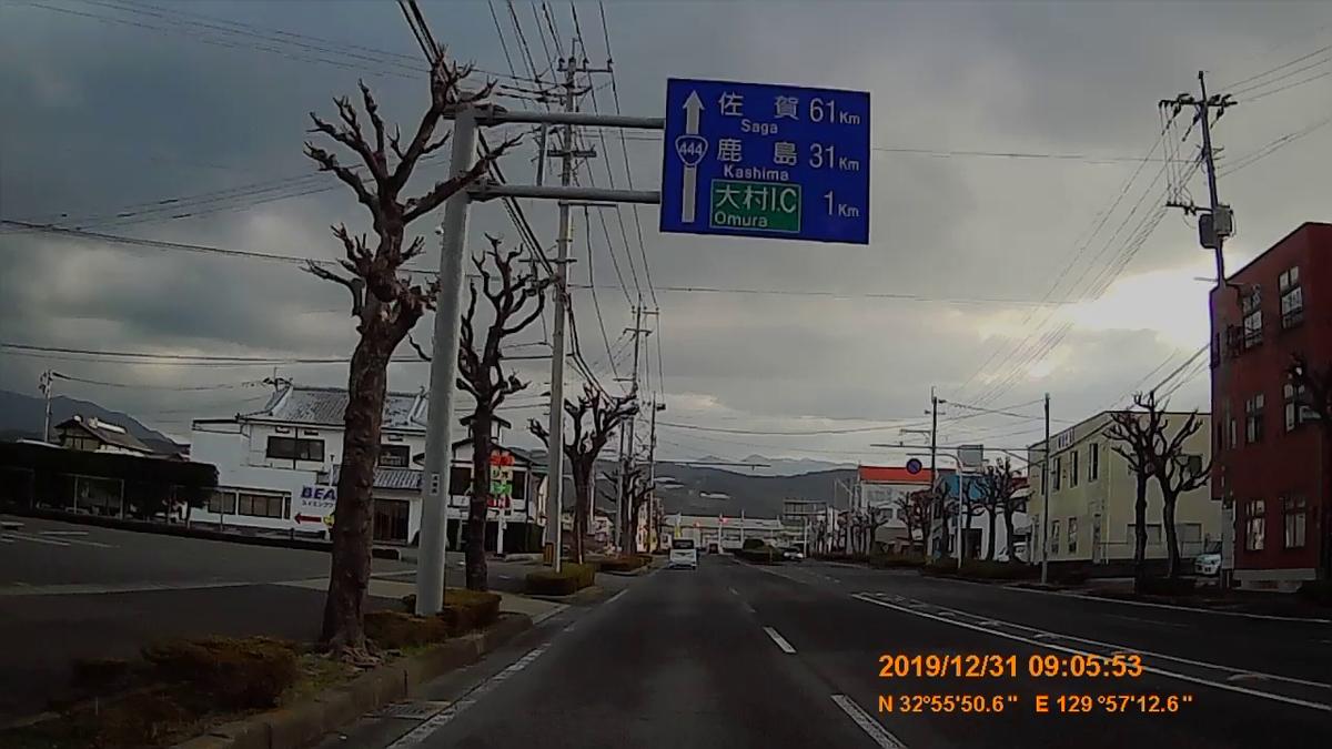 f:id:japan_route:20200226212305j:plain