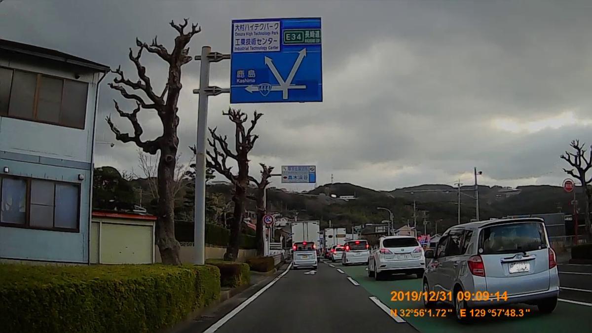 f:id:japan_route:20200226212323j:plain