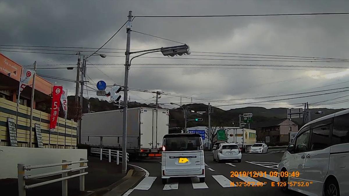 f:id:japan_route:20200226212324j:plain