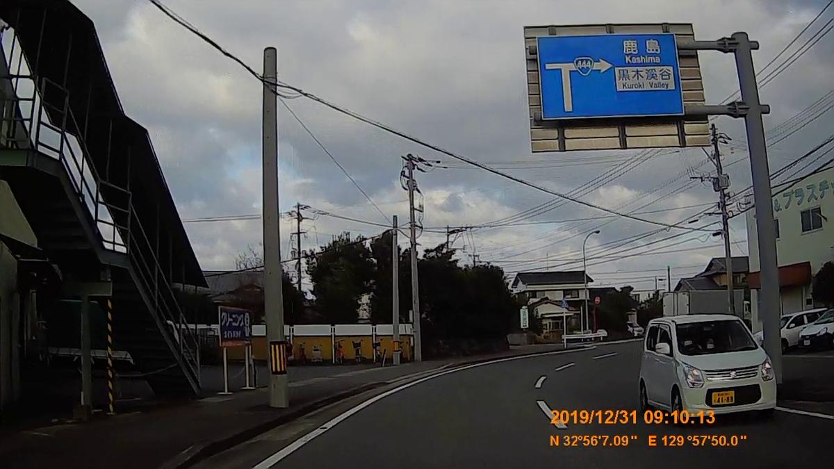 f:id:japan_route:20200226212336j:plain