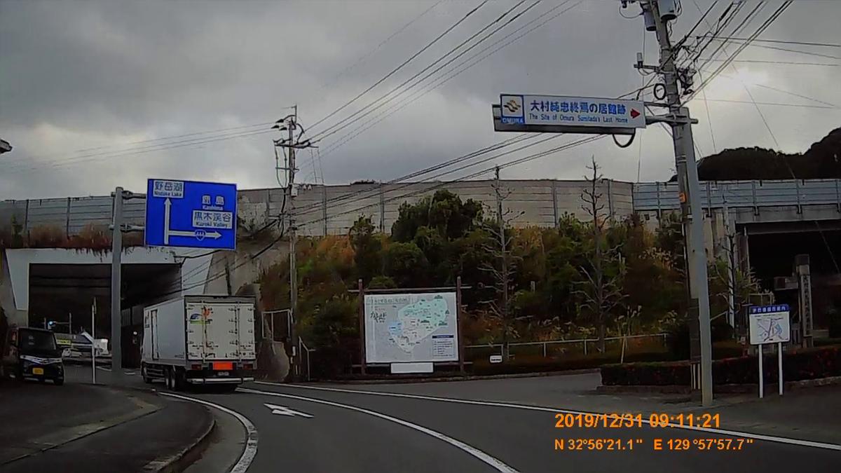 f:id:japan_route:20200226212348j:plain