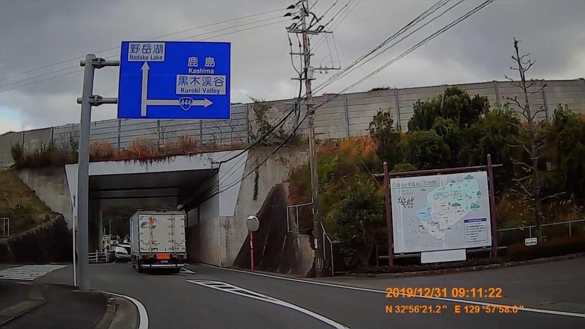 f:id:japan_route:20200226212356j:plain