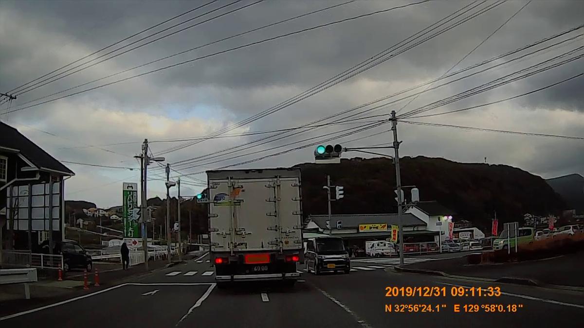 f:id:japan_route:20200226212358j:plain