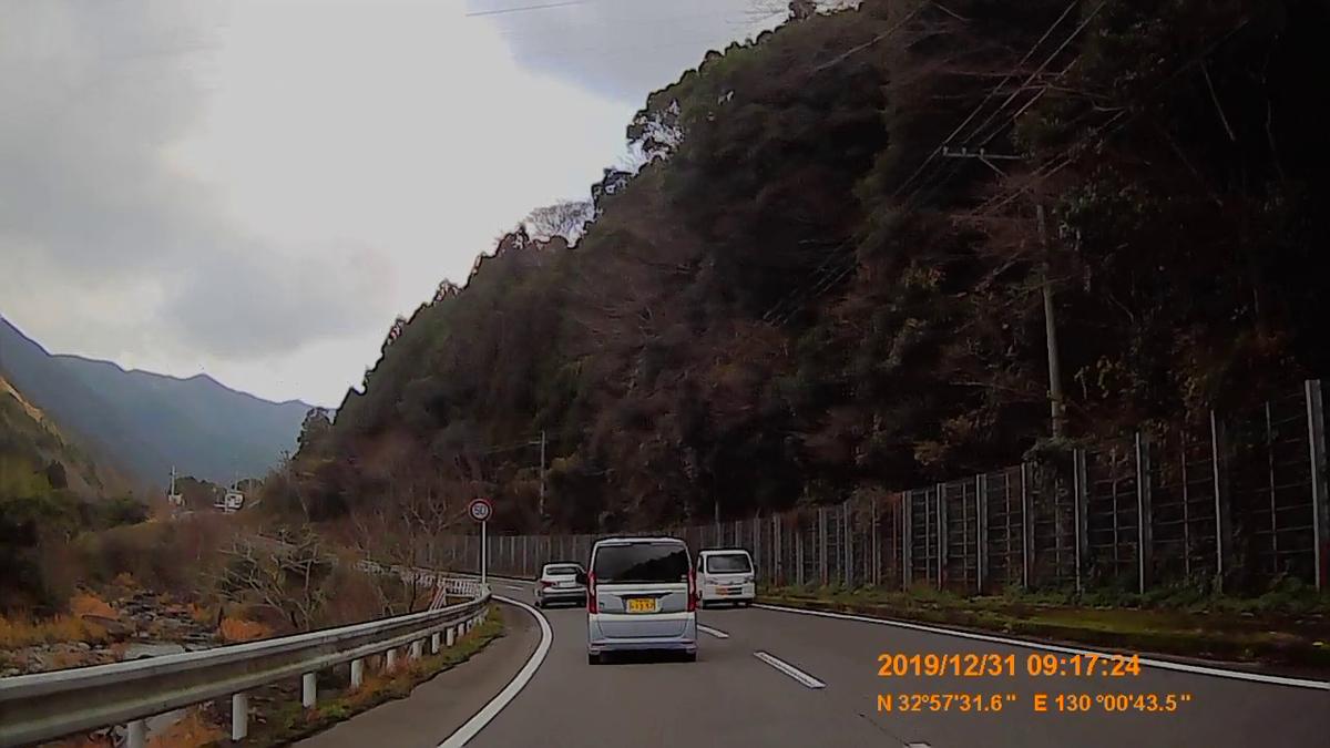 f:id:japan_route:20200226212453j:plain