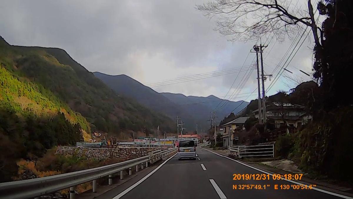 f:id:japan_route:20200226212455j:plain
