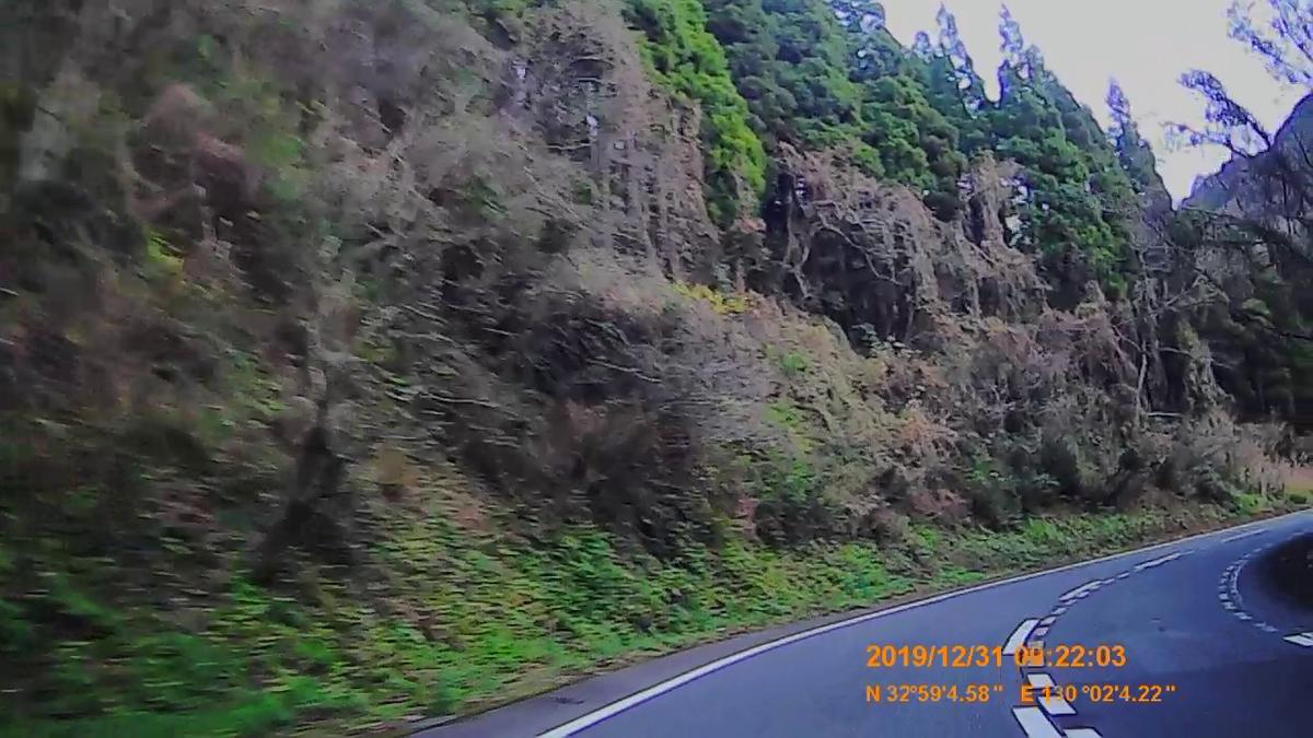 f:id:japan_route:20200226212546j:plain