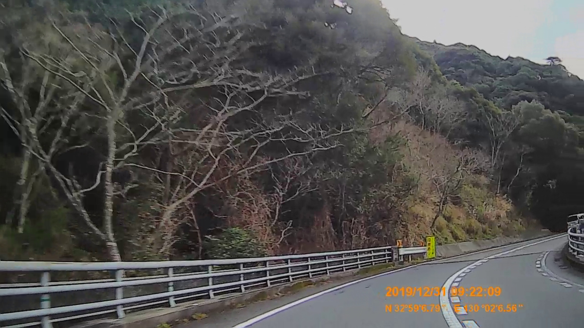 f:id:japan_route:20200226212548j:plain