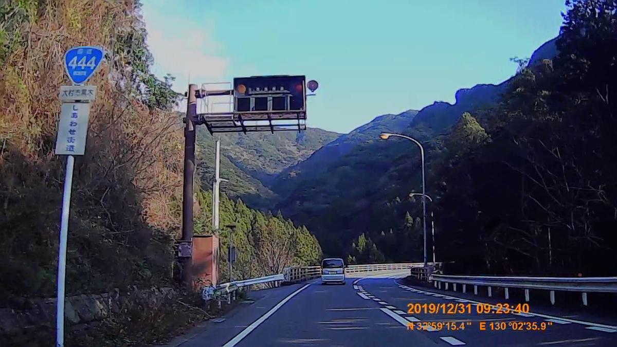 f:id:japan_route:20200226212626j:plain