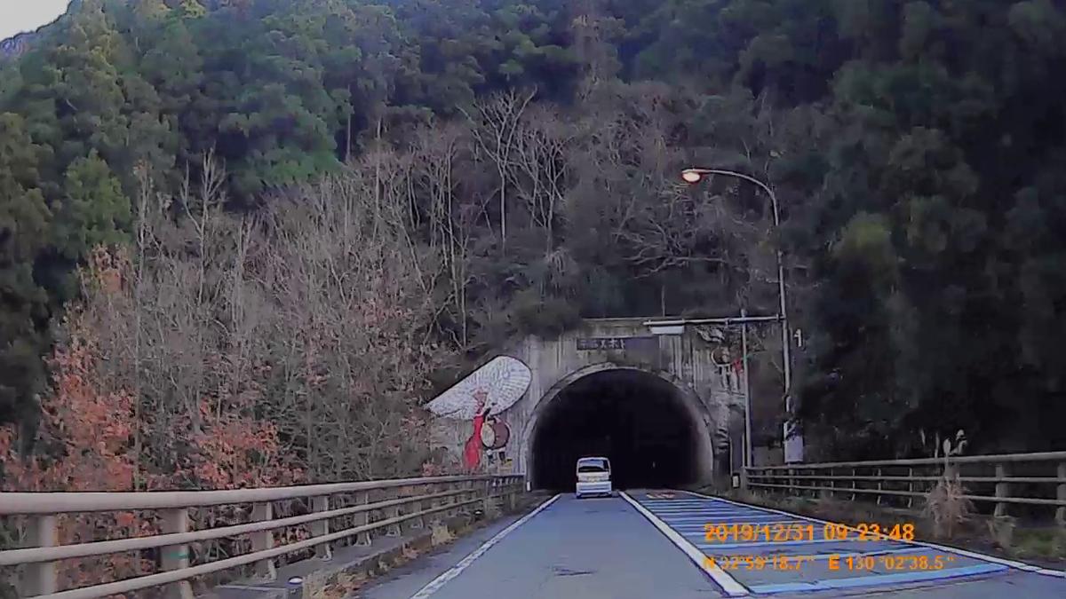 f:id:japan_route:20200226212635j:plain