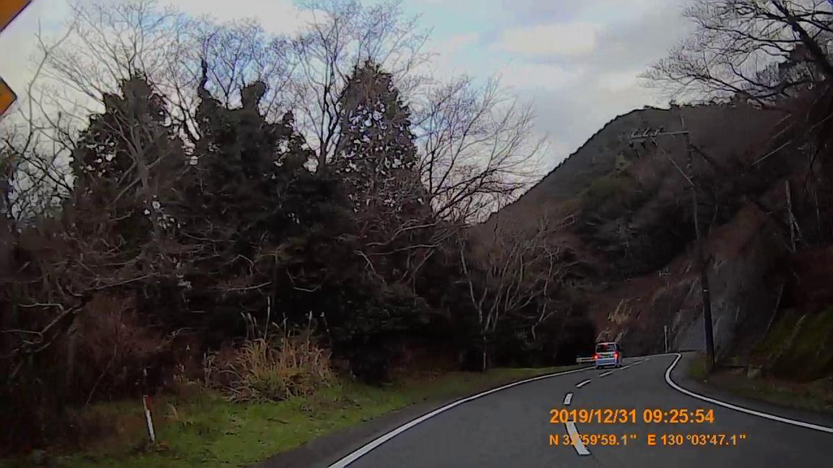 f:id:japan_route:20200226212656j:plain