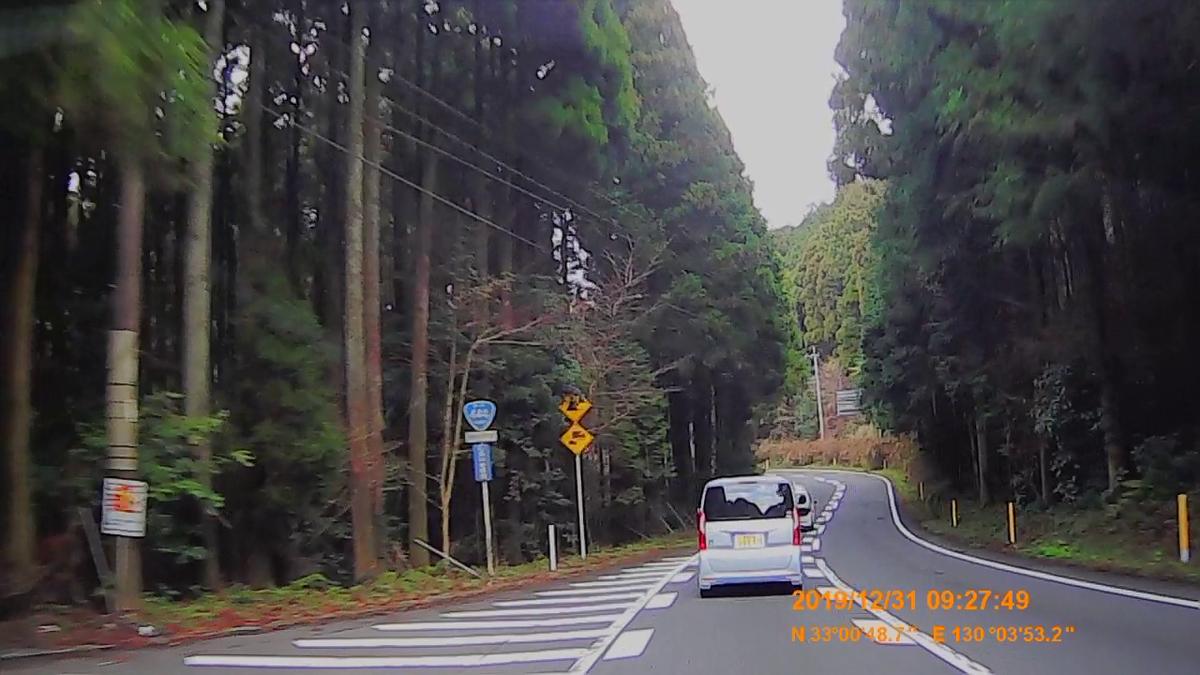 f:id:japan_route:20200226212720j:plain