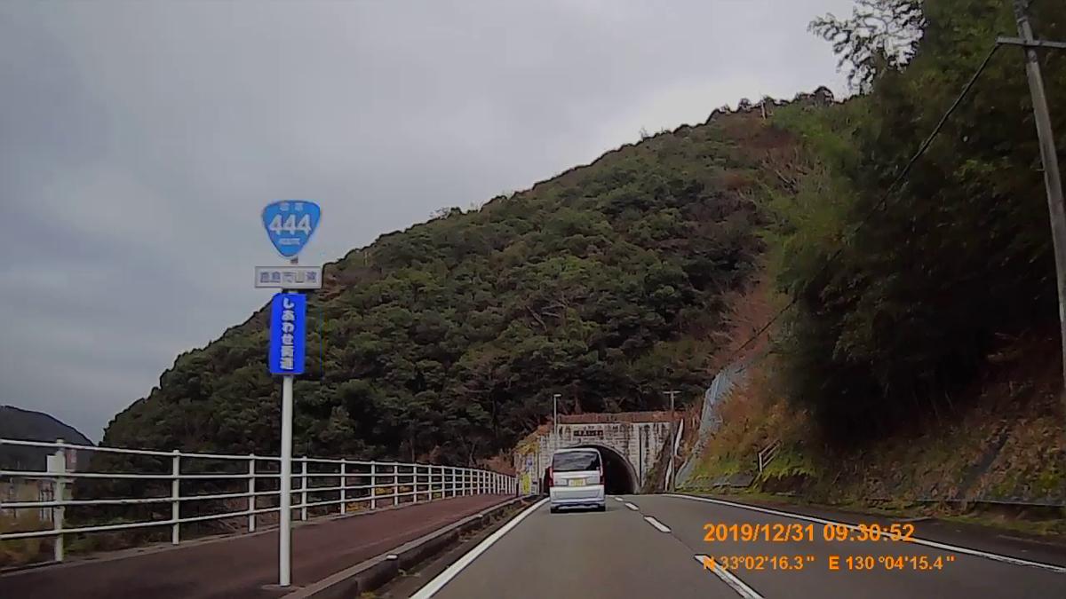 f:id:japan_route:20200226212754j:plain