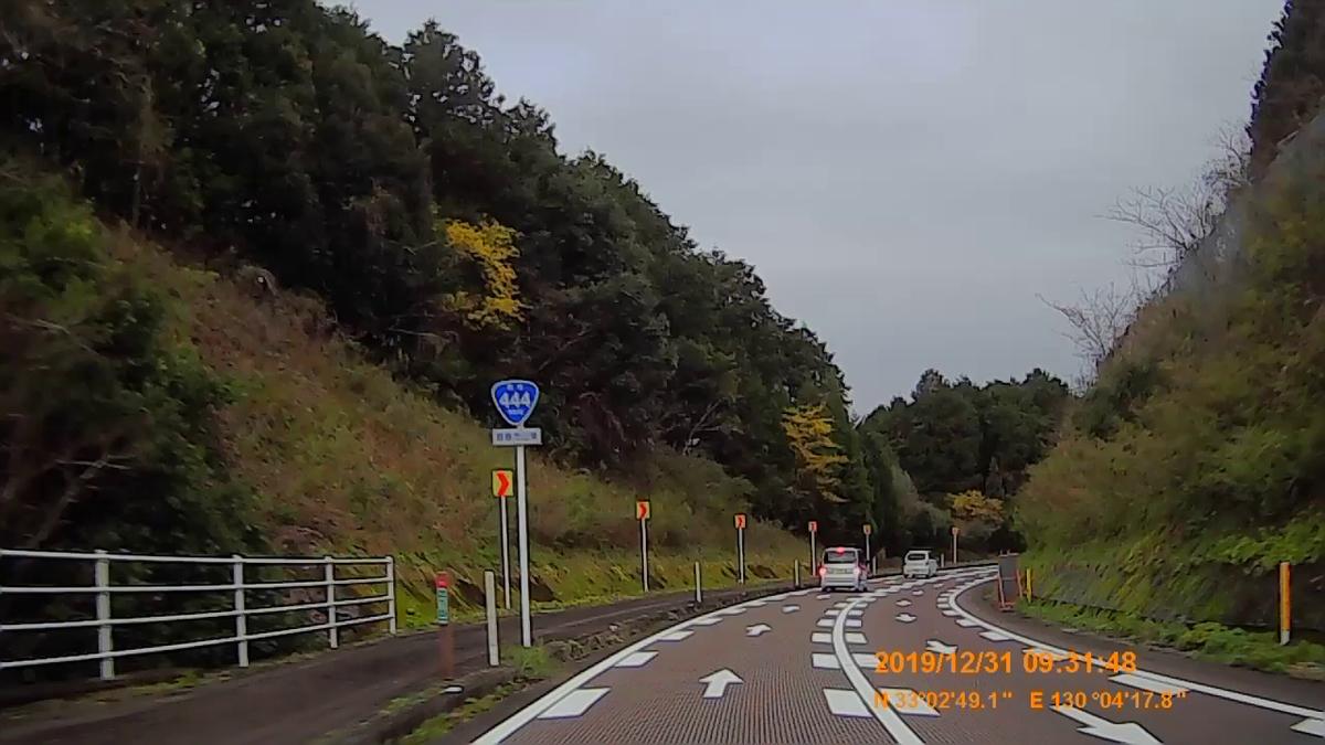 f:id:japan_route:20200226212811j:plain