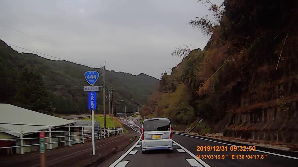 f:id:japan_route:20200226212826j:plain