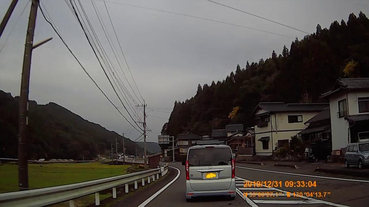 f:id:japan_route:20200226212834j:plain