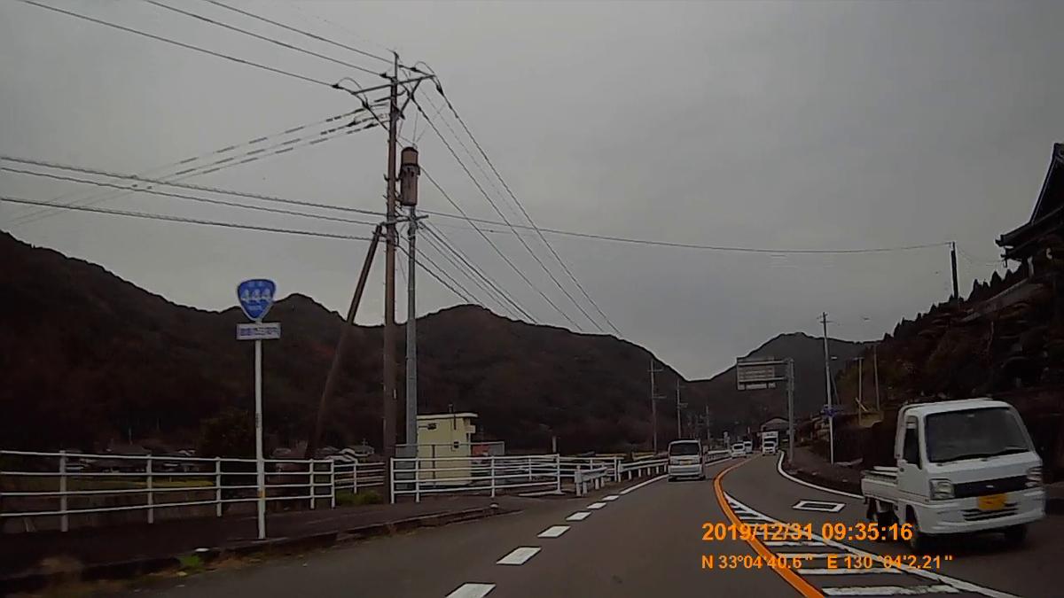 f:id:japan_route:20200226212855j:plain