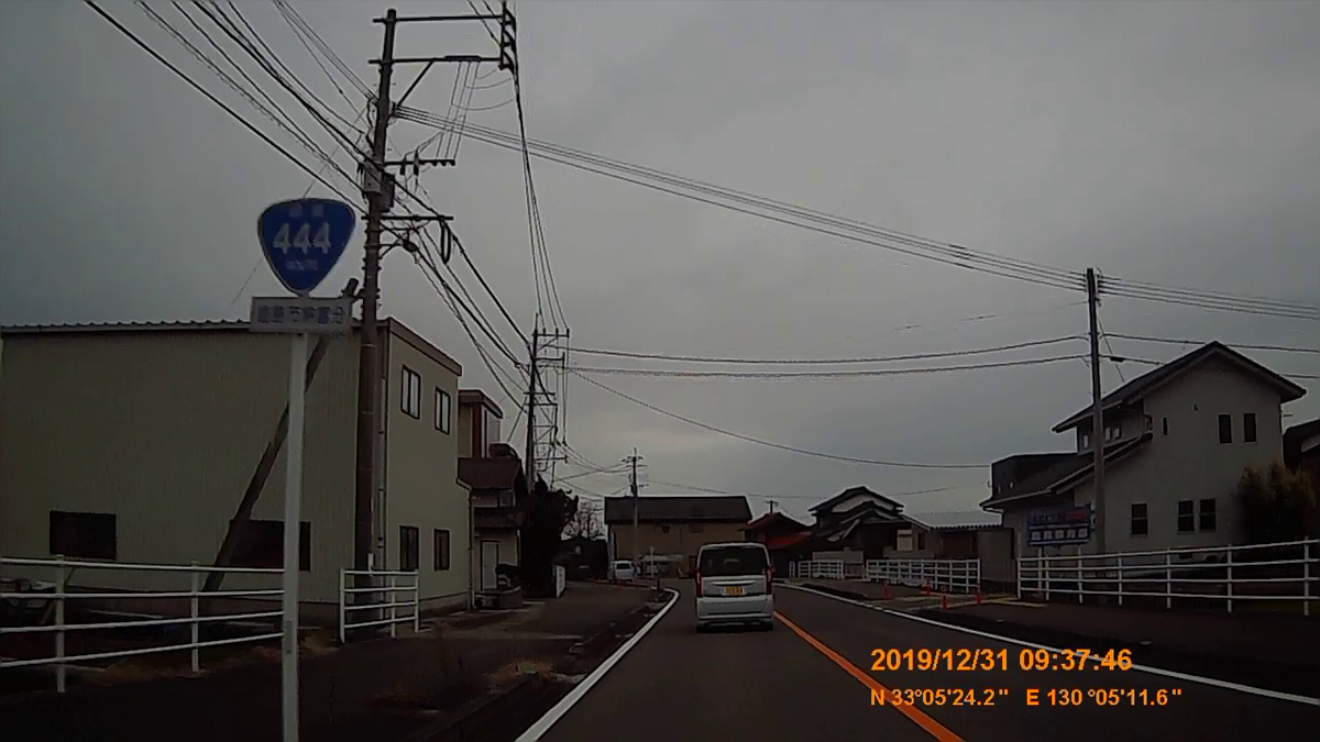 f:id:japan_route:20200226212914j:plain