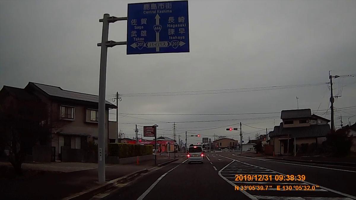 f:id:japan_route:20200226212932j:plain