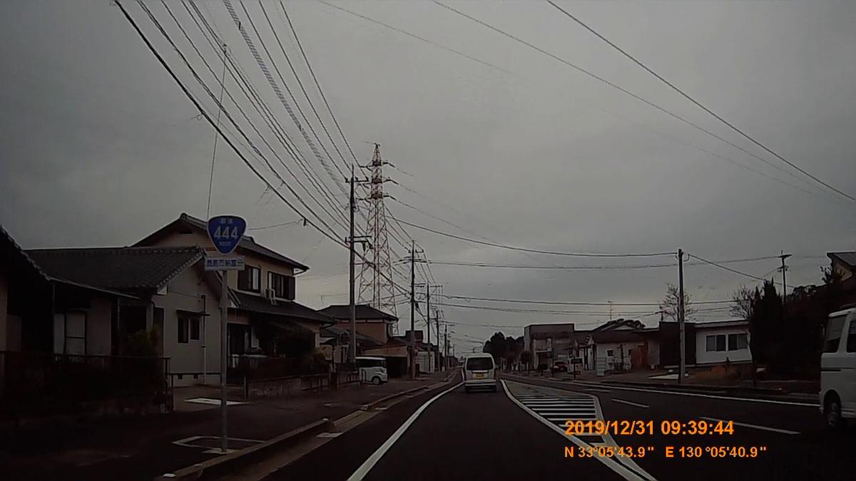f:id:japan_route:20200226212955j:plain