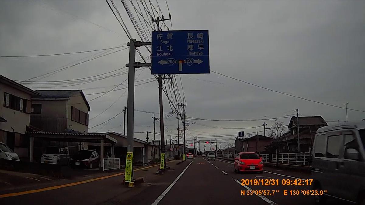 f:id:japan_route:20200226213014j:plain