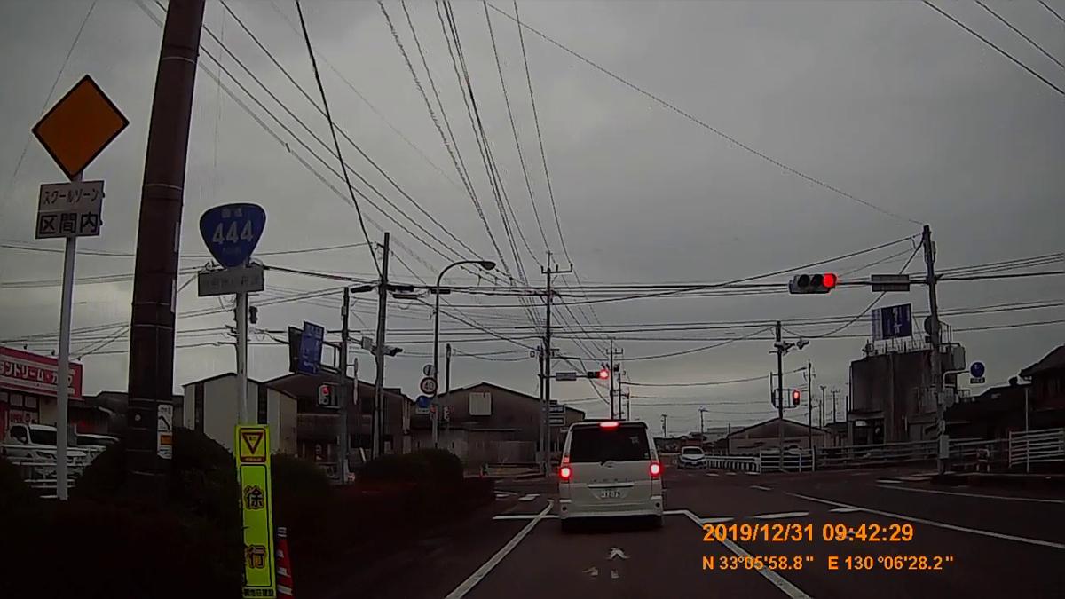 f:id:japan_route:20200226213017j:plain
