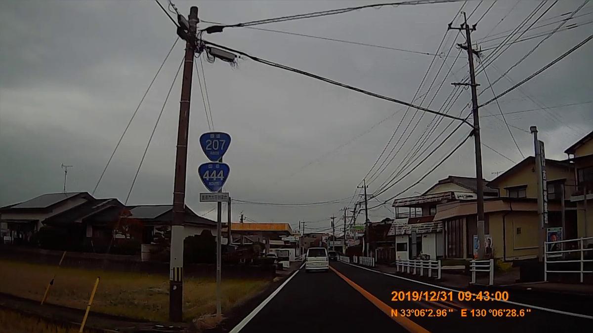 f:id:japan_route:20200226213034j:plain