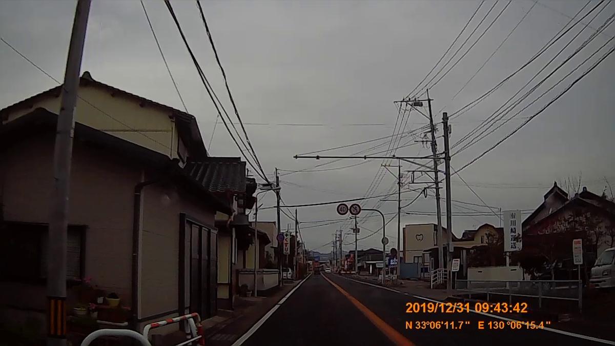 f:id:japan_route:20200226213041j:plain