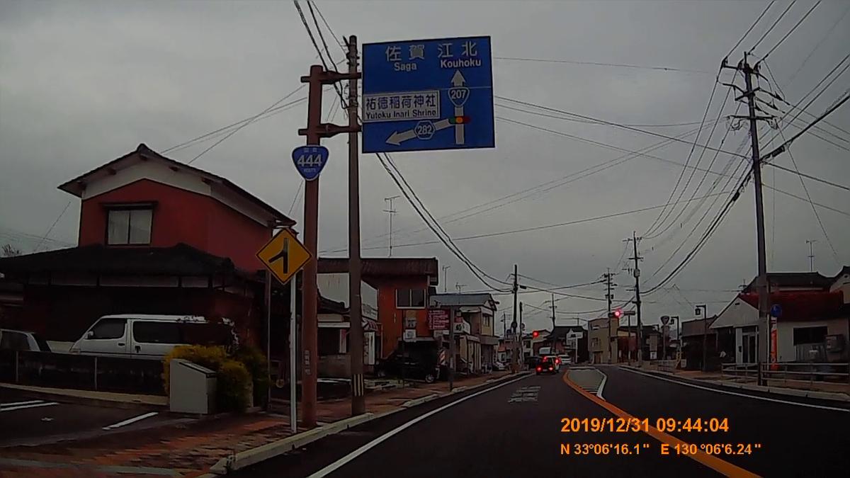 f:id:japan_route:20200226213057j:plain