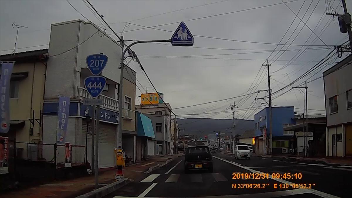 f:id:japan_route:20200226213105j:plain