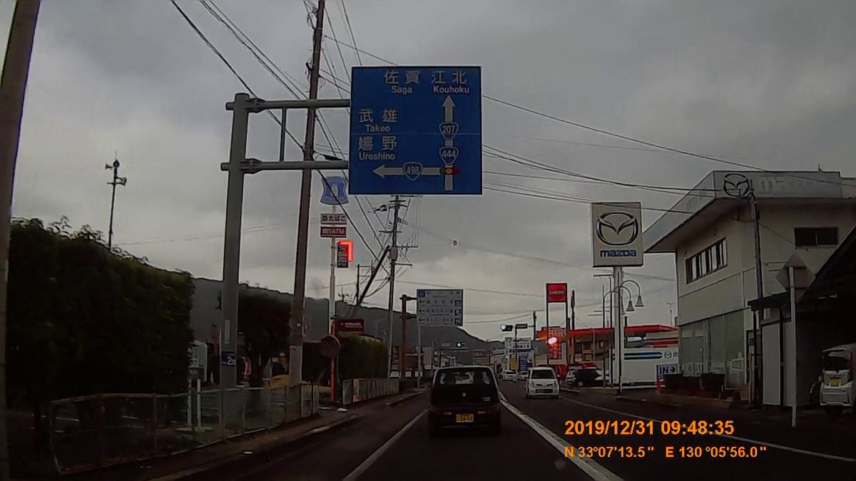 f:id:japan_route:20200226213121j:plain