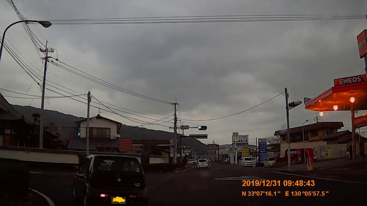 f:id:japan_route:20200226213125j:plain