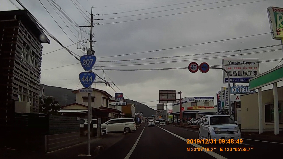 f:id:japan_route:20200226213137j:plain