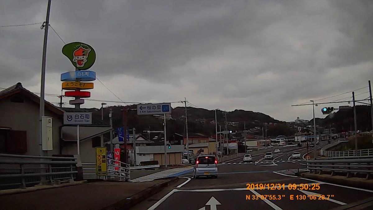 f:id:japan_route:20200226213219j:plain