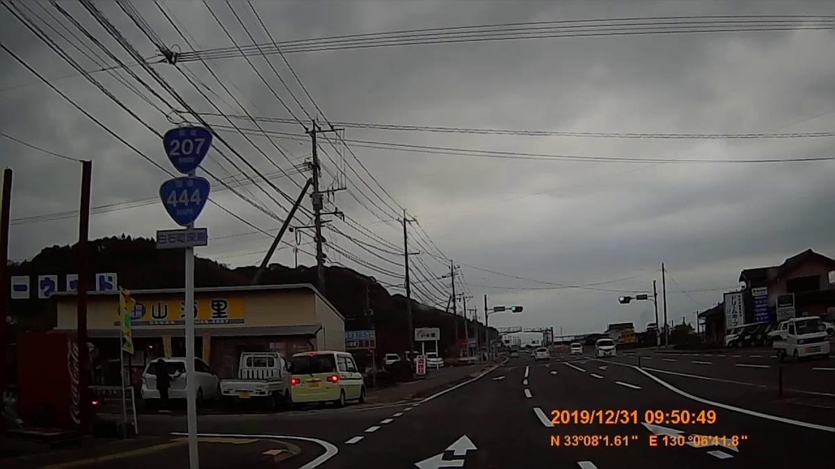 f:id:japan_route:20200226213225j:plain