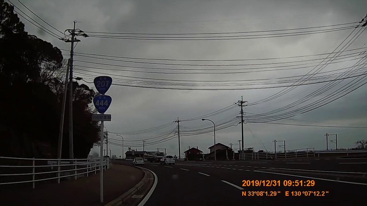 f:id:japan_route:20200226213234j:plain