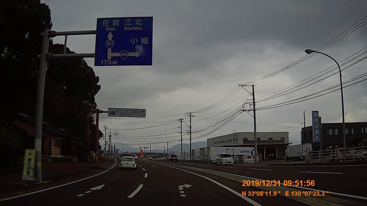 f:id:japan_route:20200226213243j:plain
