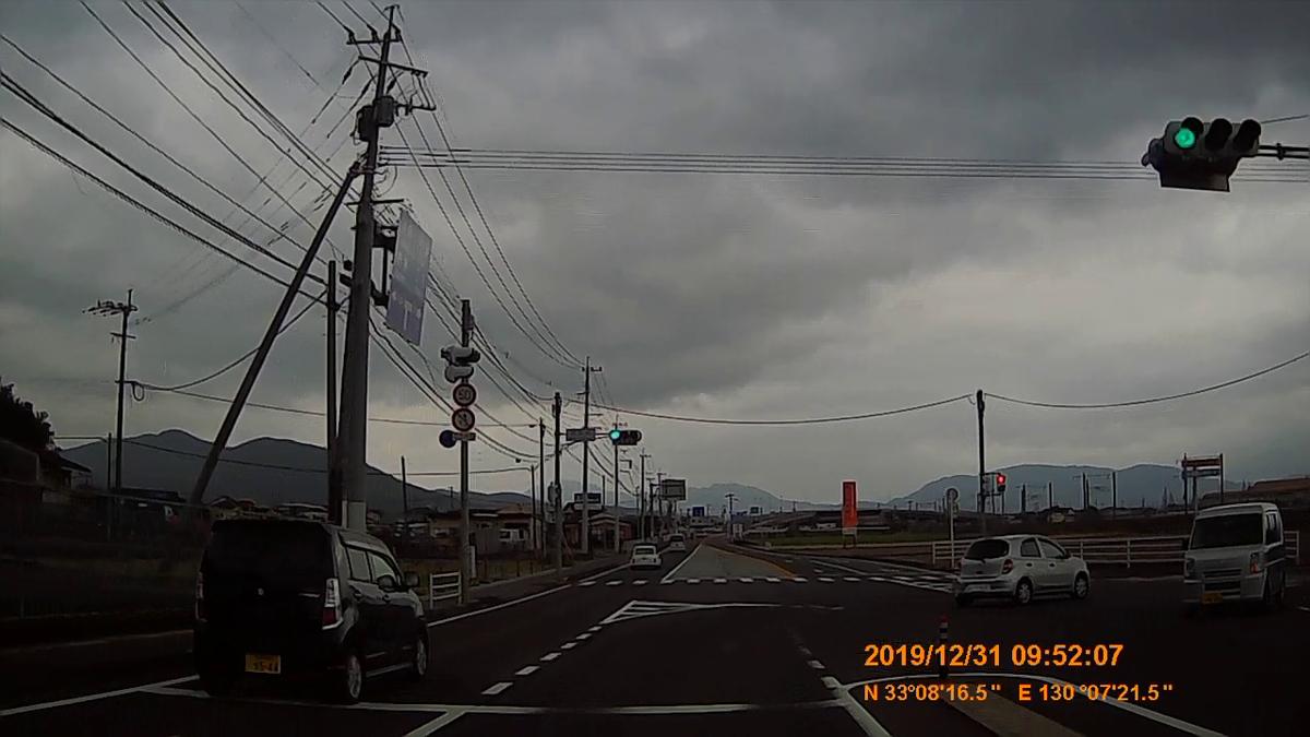 f:id:japan_route:20200226213245j:plain